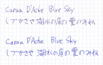 caran_dache_blue_sky.png