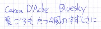ink_sample_01.png