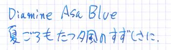 ink_sample_02.png