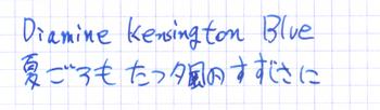 ink_sample_03.png