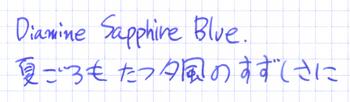 ink_sample_04.png