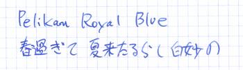 ink_sample_20.png