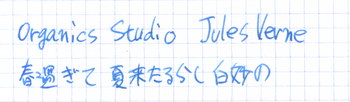 ink_sample_23.png