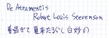 ink_sample_24.png