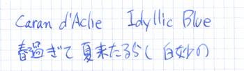ink_sample_27.png