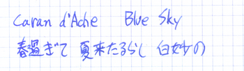 ink_sample_28.png