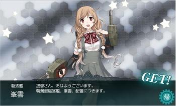 kan_col_39_03.jpg