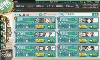 kan_col_39_04.jpg