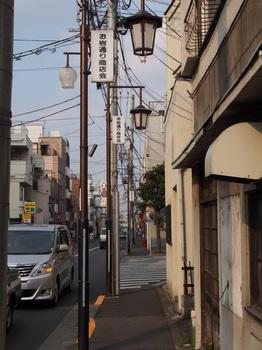 suga_kou_07.jpg