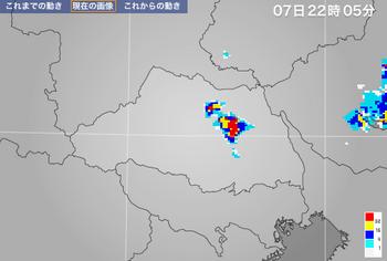 summer_cloud.png